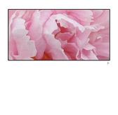 pink_tissue_2_55.jpg